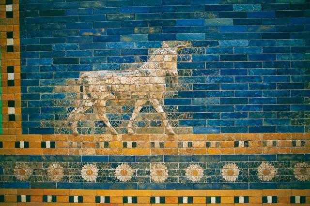 Pergamon-Museum